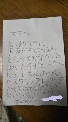 s_DSC_0694.jpg