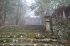 中宮国玉神社