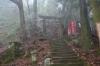 鬼の石段入口