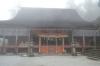 英彦山奉幣殿