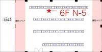 6F配置-02-2-1024x520