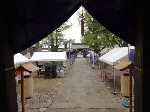 高田教区新井別院