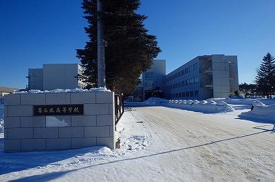 帯広北高校1702 (6)