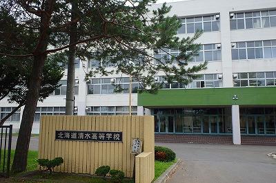 清水高校1708 (1)