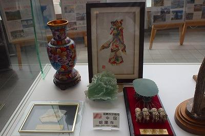 朝陽紹介1708 (20)