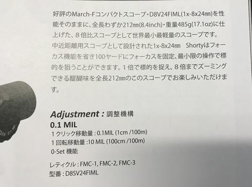 20180414-IMG_7976.jpg