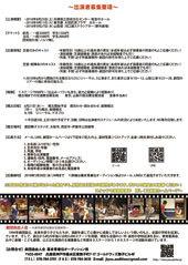 bakumatsu2.jpg