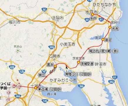 101_tx_mirai.jpg