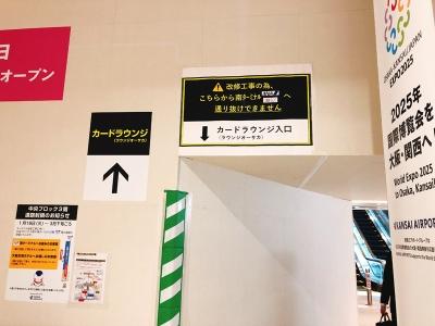 180315_okinawa_01.jpg