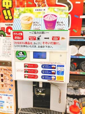 180315_okinawa_10.jpg
