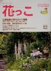 watermarked-DSC05845 - コピー