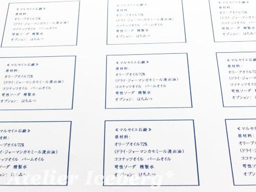 20118_04_09.jpg