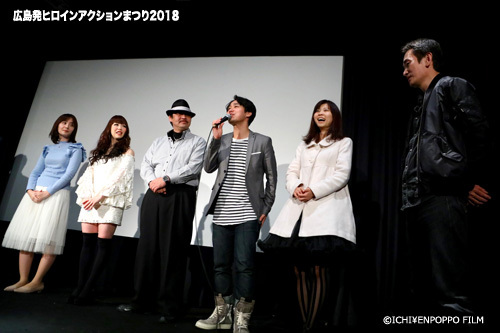 広島発ヒロインアクションまつり2018_16 アイドルスナイパー舞台挨拶