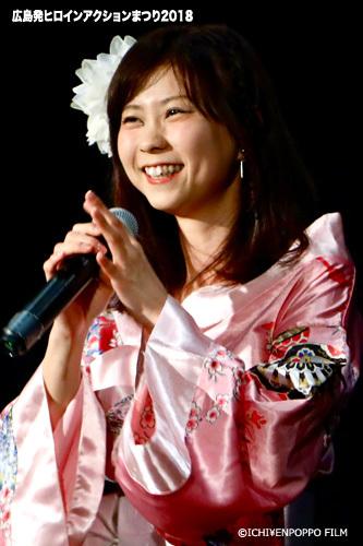 広島発ヒロインアクションまつり2018_22 吉水翔子ライブ