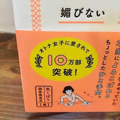 kikubari2.jpg