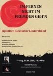 Plakat-Liederabend-A3-1.jpg