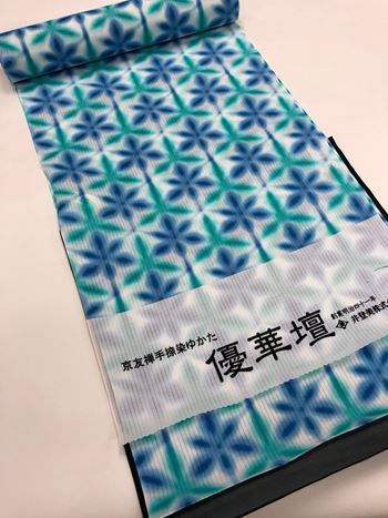 18 優華壇_R