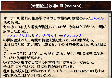 95S4-4.jpg
