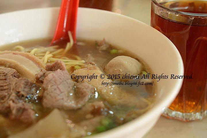 麗豊牛肉麺(牛モツ麺)