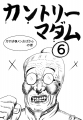 picomitia124漫画01