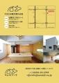 平野邸DM-001