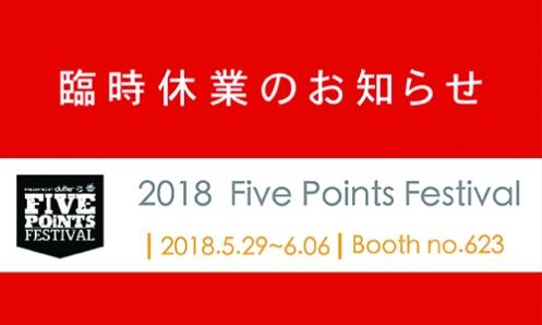 FPF-2018-500.jpg