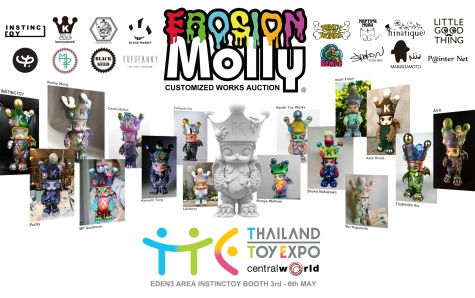 tte2018-erosionmolly-auction_20180427075618963.jpg