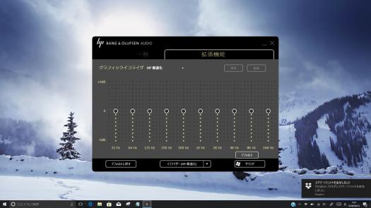 スクリーンショット_サウンド_03