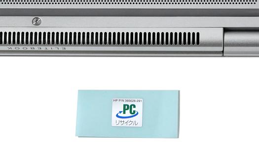 HP EliteBook x360 1020 G2_リサイクルマーク_0G1A0055b