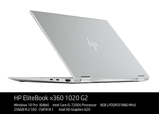 HP-EliteBook-x360-1020-G2_レビュー_180401_04a
