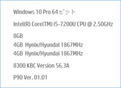EliteBook x360 1020 G2_メモリ仕様_01t
