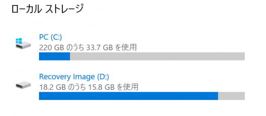EliteBook x360 1020 G2_ストレージ_02t