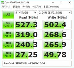 EliteBook x360 1020 G2_CrystalDiskMark_256GB SSD_03