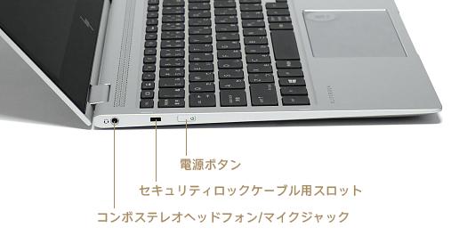 HP-EliteBook-x360-1020-G2_0G1A0541_左側面インターフェース_02a