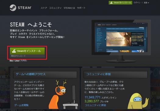 スクリーンショット_Steam_s