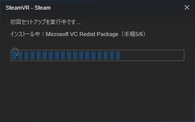 Windows Mixed Reality for SteamVRを起動_2_初回セットアップ_2