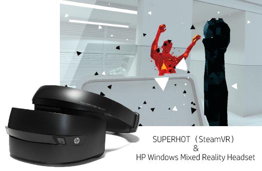 HPのヘッドセット(Windows-MR)でSteamVRのゲームをプレイ_180510_01a