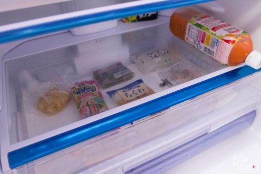 三菱冷蔵庫 MR-B46C