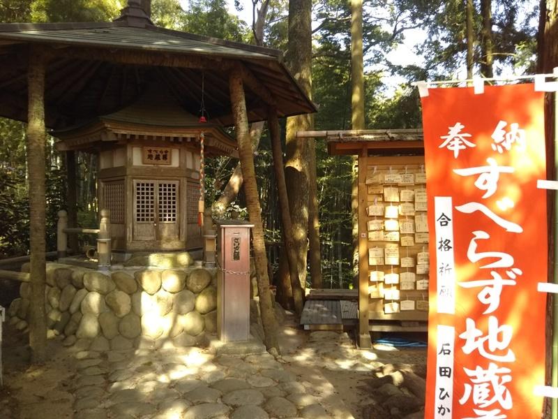 旧東海道4