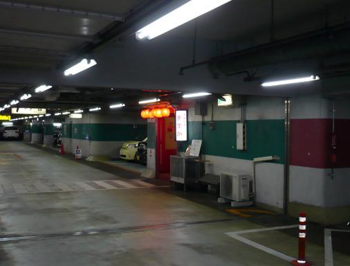 東京都中央区銀座 中国料理 帝里加(デリカ)