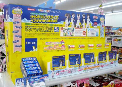ファミリーマート限定 LOTTE×けものフレンズキャンペーン 描き下ろしスタンドポップ