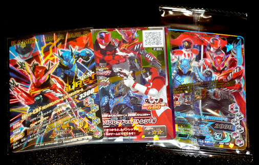 仮面ライダーバトル ガンバライジング ボトルマッチ 仮面ライダー&スーパー戦隊春祭り
