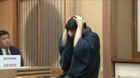 叡王戦第三局 金井六段頭を抱える瞬間