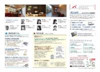 長崎県中央180512裏04