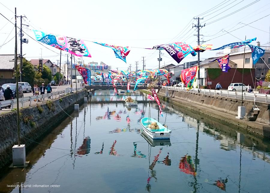 「第3回小名浜どんとやれ、大漁旗」明日開催! [平成30年5月4日(金・祝)更新]2