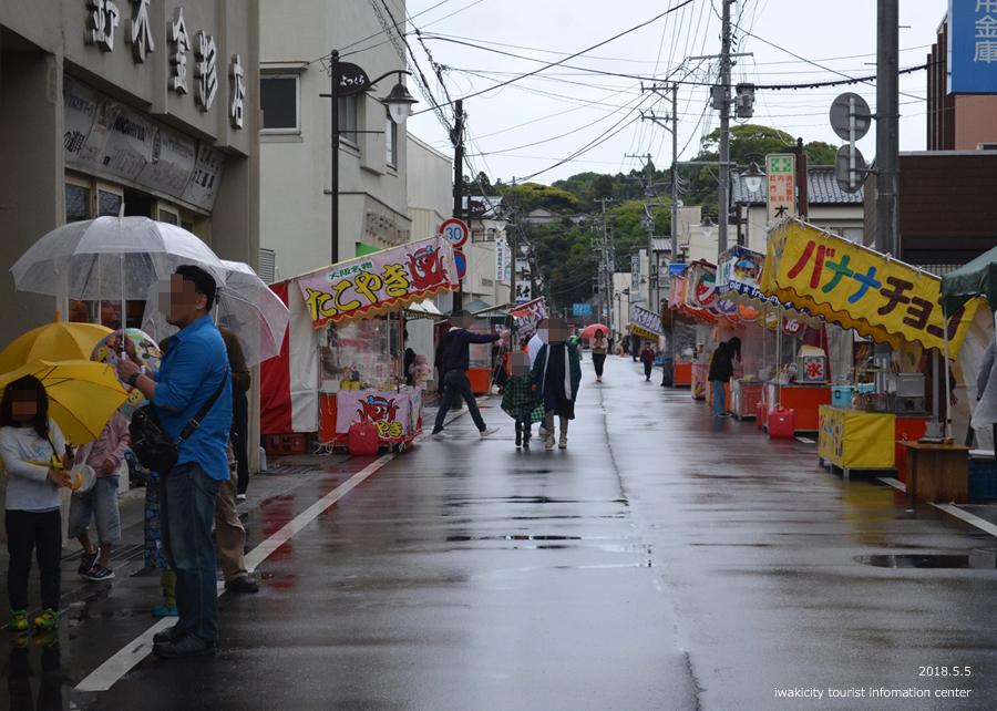 「四倉諏訪神社例大祭」が執り行われました! [平成30年5月5日(土・祝)]2