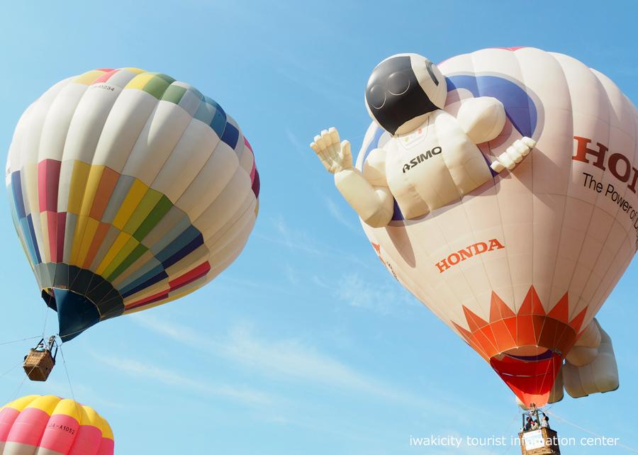いわきに熱気球がやってくる!「いわきバルーンフェスティバル2018」今週末開催! [平成30年4月9日(月)更新]3