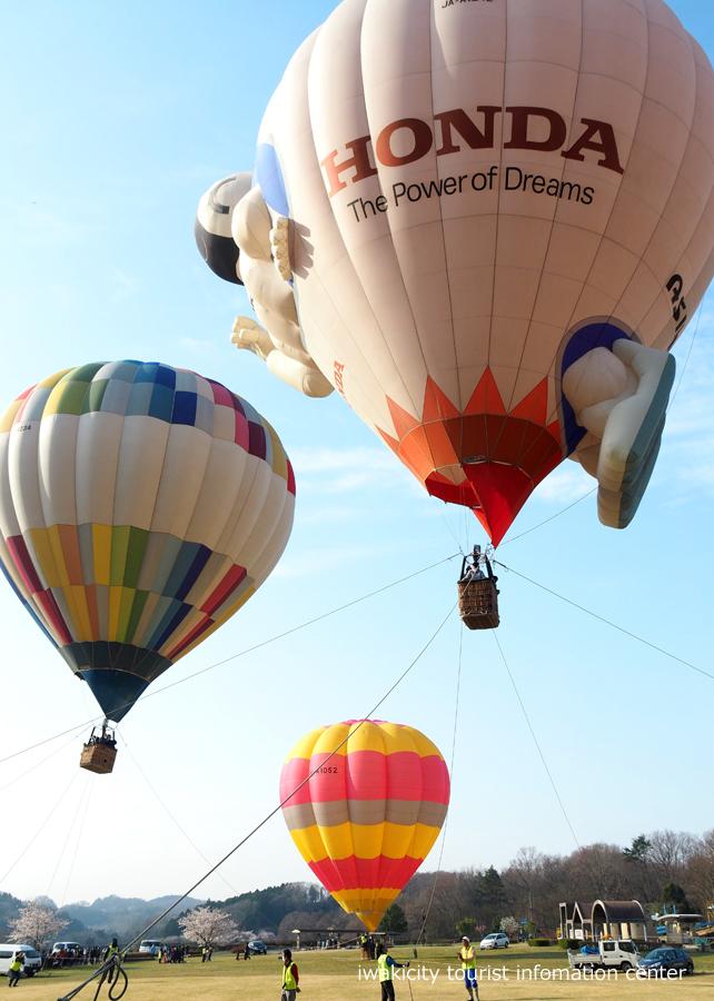 いわきに熱気球がやってくる!「いわきバルーンフェスティバル2018」今週末開催! [平成30年4月9日(月)更新]4