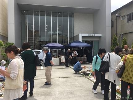 「第4回いわき街なか一箱古本市」開催! [平成30年5月12日(土)更新]09