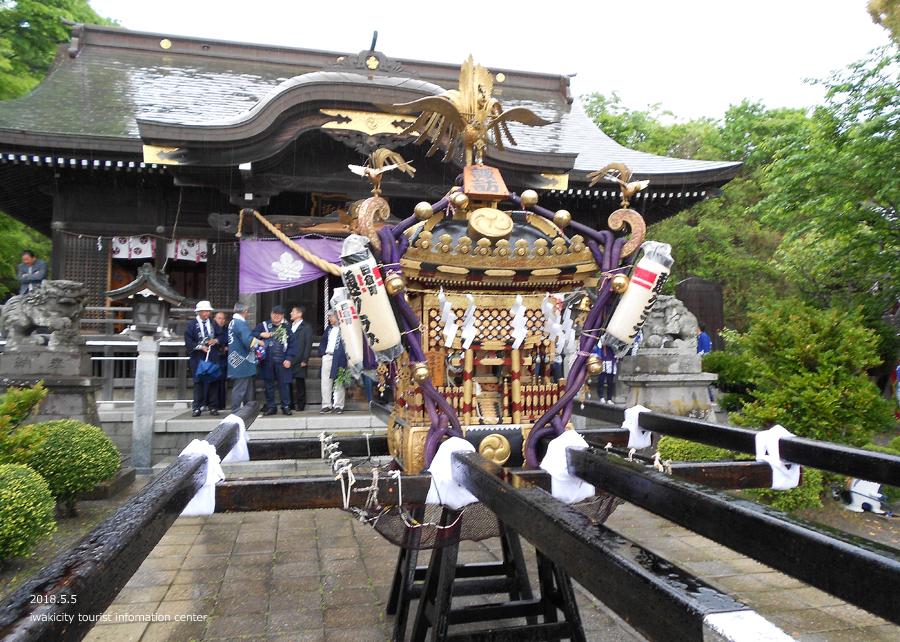 「四倉諏訪神社例大祭」が執り行われました! [平成30年5月5日(土・祝)]3